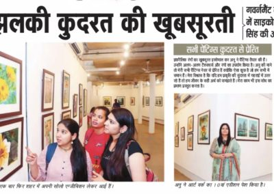 Anu Singh's art exhibition
