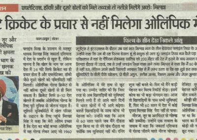 Milkha Singh news