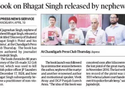 Shaheed Bhagat Singh's Books