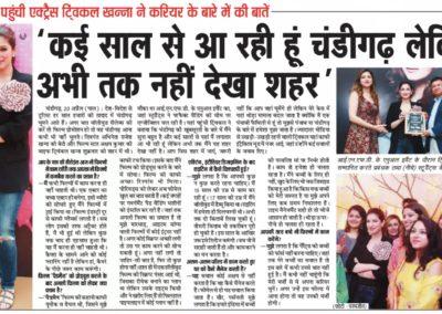 Twinkle Khanna felicitates INIFD Designer