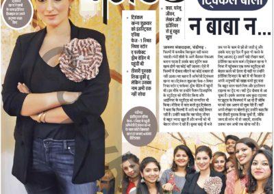 Twinkle Khanna news