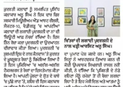 art and nature news
