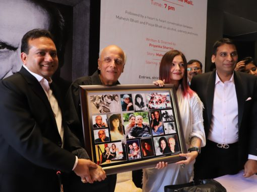 Film Director Mahesh Bhatt, actor-daughter Pooja Bhatt visit GBP Athens Project
