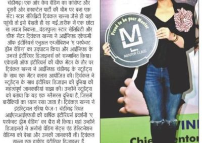 Twinkle Khanna Award News