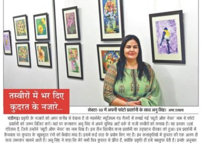 nature news with Anu Singh